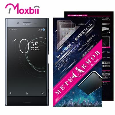 Moxbii SONY Xperia XZ Premium 9H 太空盾 螢幕保護貼