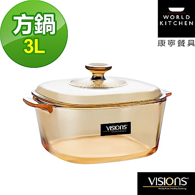 美國康寧 Visions 3.0L晶彩方型透明鍋(原裝組)