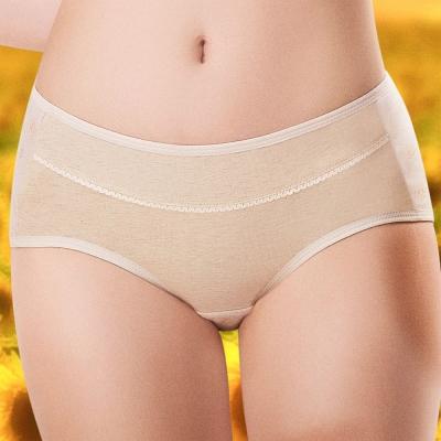 嬪婷 學生內褲 有機原棉 M-LL 低腰平口褲(朝氣黃)