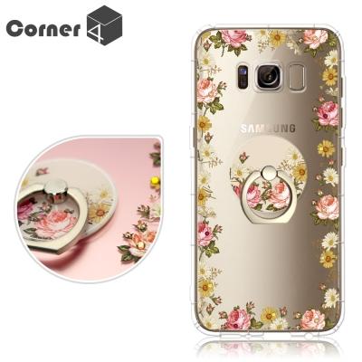Corner4 Samsung Galaxy S8 奧地利彩鑽指環扣防摔手機殼-玫瑰香