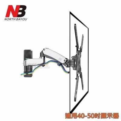 NB F450氣壓式液晶螢幕壁掛架40-50吋適用