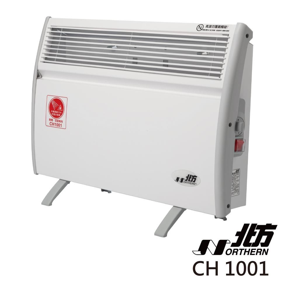北方-對流式電暖器-CH1001(浴室、室內用)