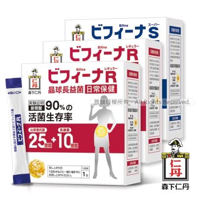 森下仁丹 晶球長益菌全家保健組(A)-加強(1盒)+日常(2盒)
