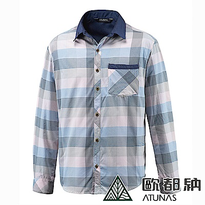 【ATUNAS 歐都納】男款吸濕排汗防曬長袖格子襯衫A-S1402M藍粉格