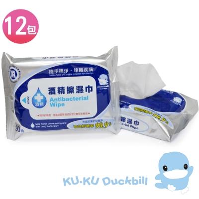 《KU.KU酷咕鴨》酒精擦濕巾20抽x12包超值組(KU1101)
