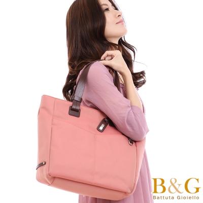 B&G雙口袋簡約氣質手提肩背包(蜜桃粉)