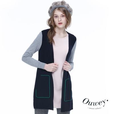 OUWEY歐薇-含羊毛假兩件長版毛衣-粉