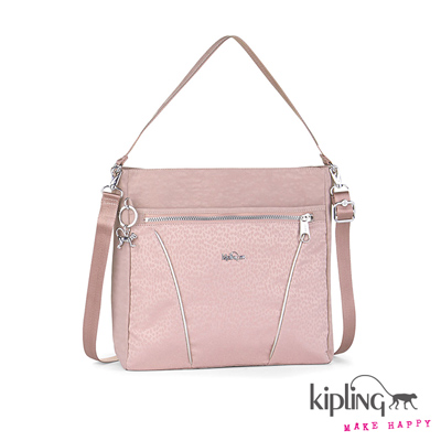 Kipling-淡粉豹斑紋手提側背包