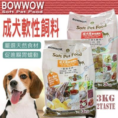 BOWWOW -成犬用新鮮軟性飼料【羊肉】 3KG