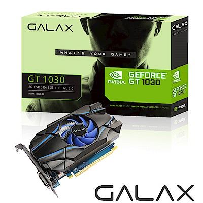 GALAX GEFORCE GT 1030  2GB SDDR4顯示卡