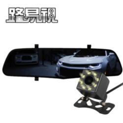 【路易視】MX5 後視鏡行車記錄器(贈 16G 記憶卡)