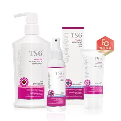 TS6護一生粉嫩系-淨潔凝膜組(果萃晶露250g+嫩白化妝水100g+私透白水凝膜60g)