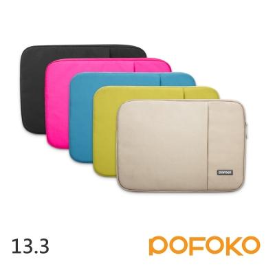 POFOKO-Oscar 系列 13.3吋 電腦包、防震內袋