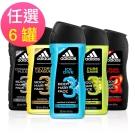 adidas愛迪達 男用潔顏洗髮沐浴露任選6罐(250ml/罐)