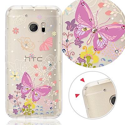 YOURS HTC 全系列 彩鑽防摔手機殼-蝶戀花
