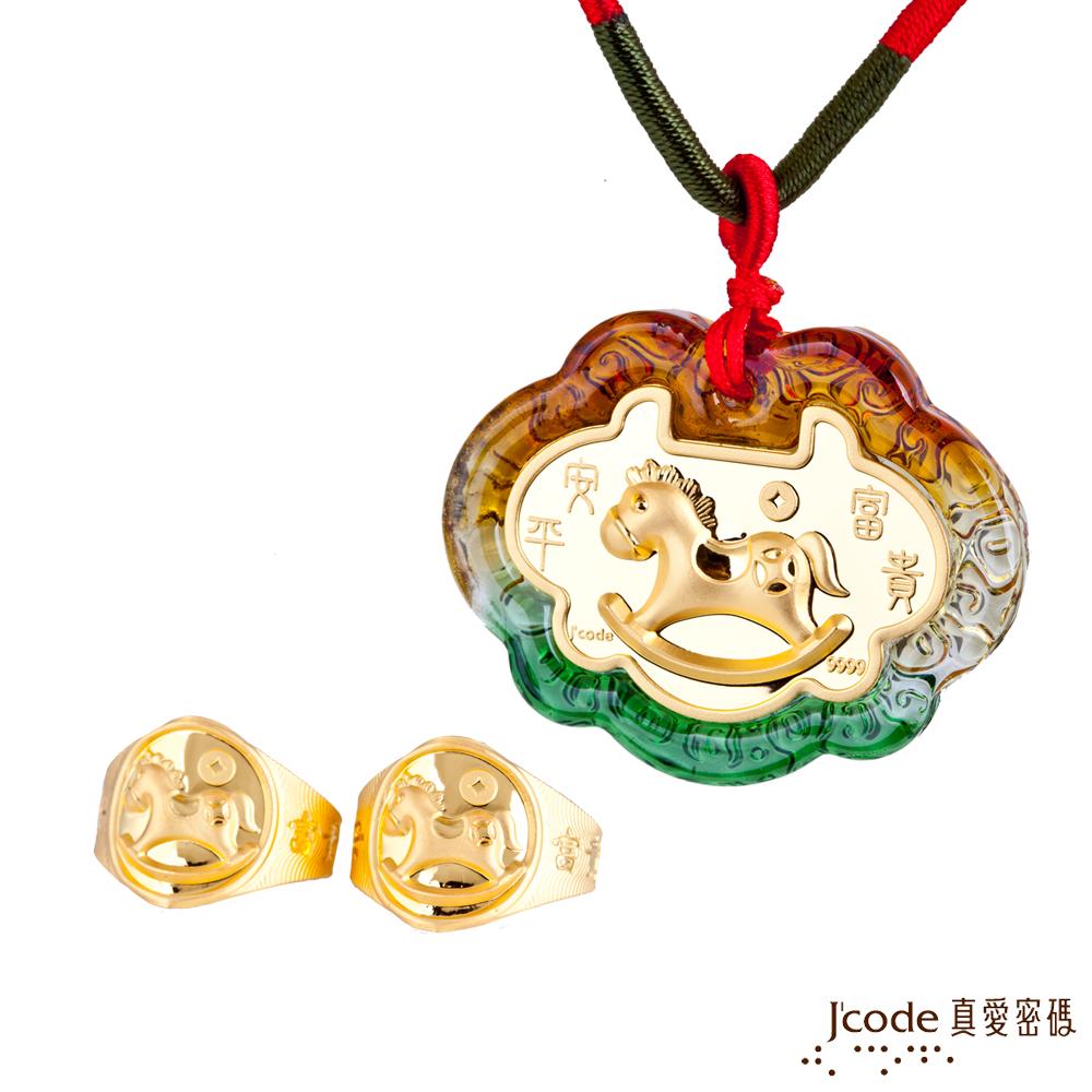 J'code真愛密碼金飾 搖搖馬三件式黃金彌月禮盒-0.2錢
