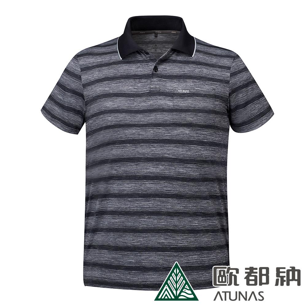 【ATUNAS 歐都納】男款涼感吸濕排汗透氣防曬短袖POLO衫A-P1815M黑條