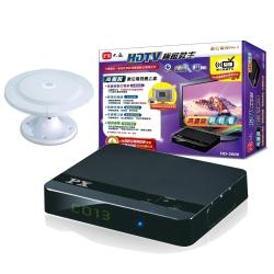 PX大通 HD-3000 高畫質數位機上盒 + HDA-6000高畫質萬向通數位天線