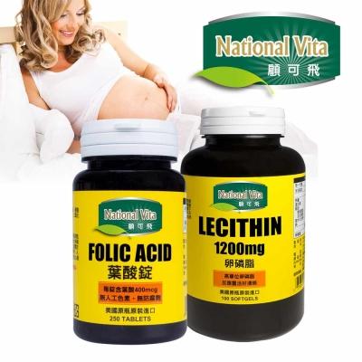 National Vita 孕媽咪營養補給 顧可飛葉酸錠+卵磷脂軟膠囊