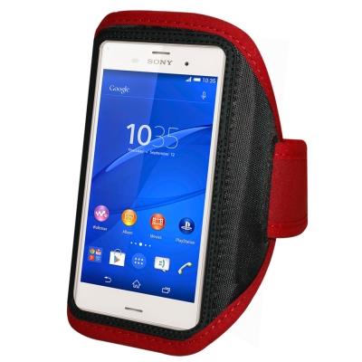 Yourvision Sony Xperia Z3 簡約風運動臂套