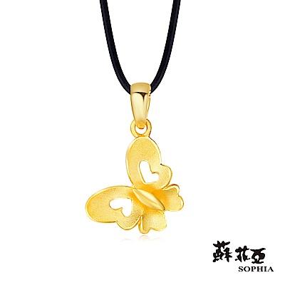 蘇菲亞SOPHIA - G LOVER系列蝶型之2黃金項鍊