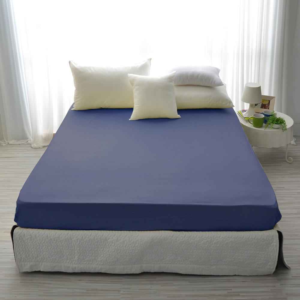 IN HOUSE-精梳棉-雙人素色床包-海軍藍