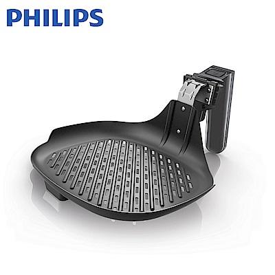 飛利浦 PHILIPS 健康氣炸鍋專用煎烤盤(HD9910)