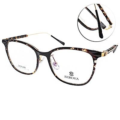 SEROVA眼鏡 簡約設計/玳瑁-金#SL075 C14