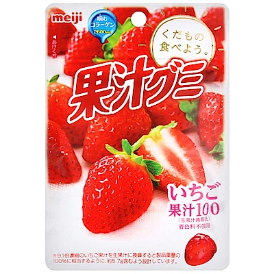 明治 草莓QQ糖(51g)