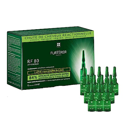 ReneFurterer萊法耶 RF80 養髮能量精華 5ml*12