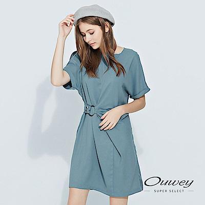 OUWEY歐薇 時尚剪裁涼感連袖洋裝(藍)
