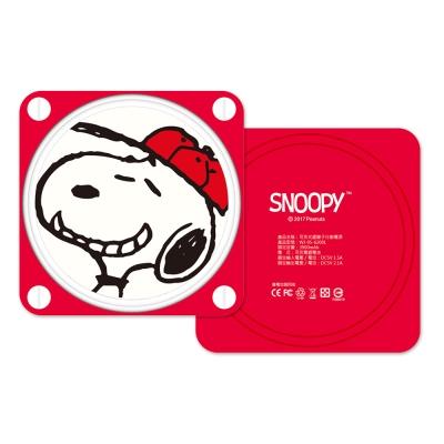 【正版授權】SNOOPY 史努比 LED夜燈 8800series行動電源