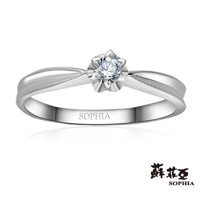 蘇菲亞SOPHIA 鑽戒-永恆之美0.10克拉鑽石戒指