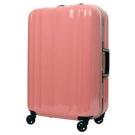 日本 LEGEND WALKER 6702-64-26吋 鋁框超輕量行李箱 公主粉