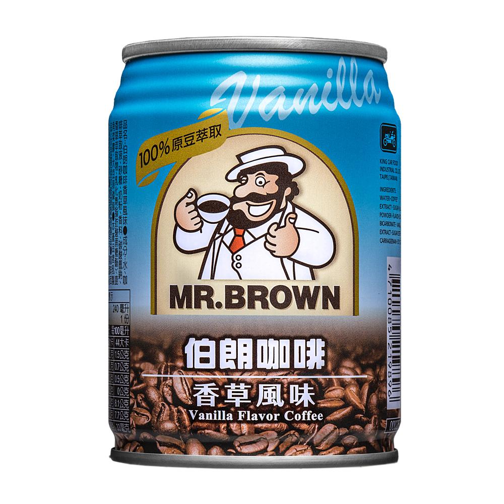 金車伯朗咖啡香草風味240ml(24罐/箱)