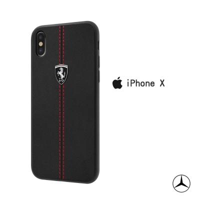 Ferrari iPhone X 真皮直紋縫線背蓋