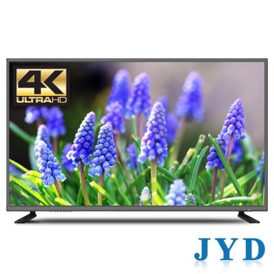 JYD 43型 4K UHD多媒體HDMI數位液晶顯示器+數位視訊盒 JYD-43A07K