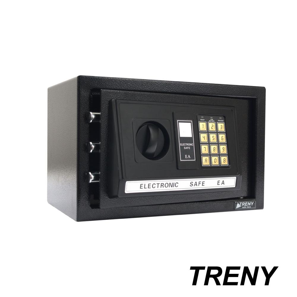 TRENY三鋼牙 電子式保險箱 小 黑