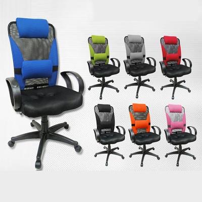 澄境 嚴選3D彈力美臀透氣辦公椅/電腦椅(共7色)