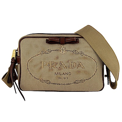 PRADA 刺繡帆布咖啡色蝴蝶結皮飾邊斜肩包