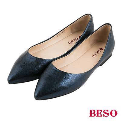 BESO 流行現代 全真皮簡約金屬感尖頭平底鞋~藍