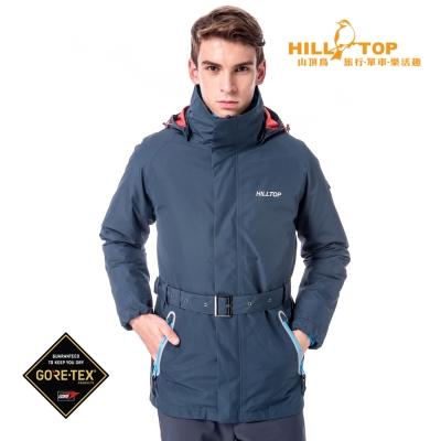 【hilltop山頂鳥】男款GoreTex防水2合1蓄熱羽絨長大衣F21M53藍