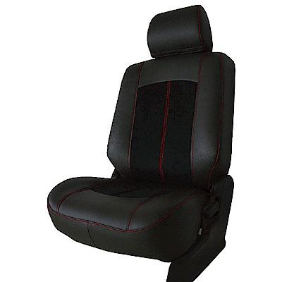 【葵花】量身訂做-汽車椅套-日式合成皮-麂皮配色-A款-雙前座