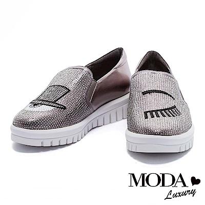 休閒鞋 MODA Luxury 奢華水讚不對稱媚眼牛皮懶人鞋-古銅