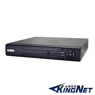 【KINGNET】聲寶監控大廠 8路HD1080P TVI+AHD+CVI
