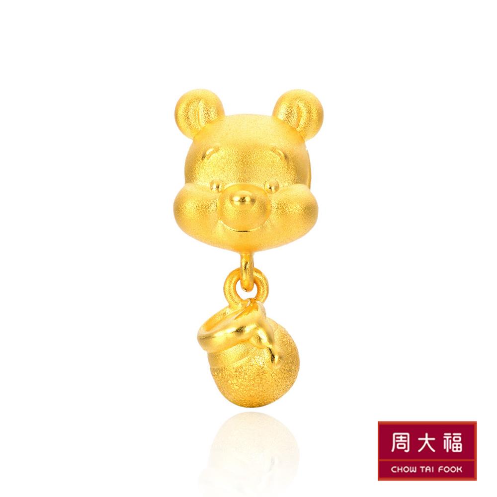 周大福 迪士尼小熊維尼系列 baby維尼黃金路路通串飾/串珠
