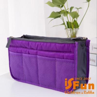 iSFun空氣感包 舖棉包中袋 紫