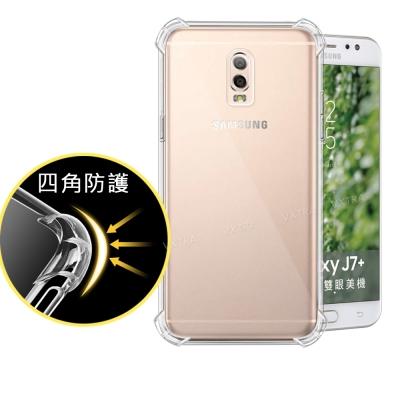 VXTRA Samsung Galaxy J7+ C710 四角防護防摔空壓氣墊...