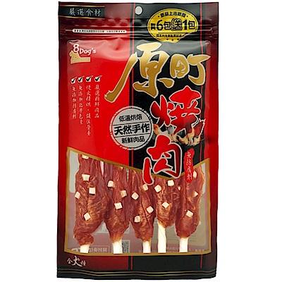 【任選】原町燒肉 奶酪雞肉潔牙棒 5入 YD-013