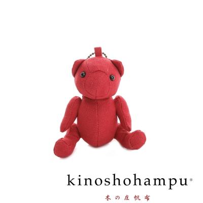 kinoshohampu 日本限量經典吊飾熊公仔 石榴紅